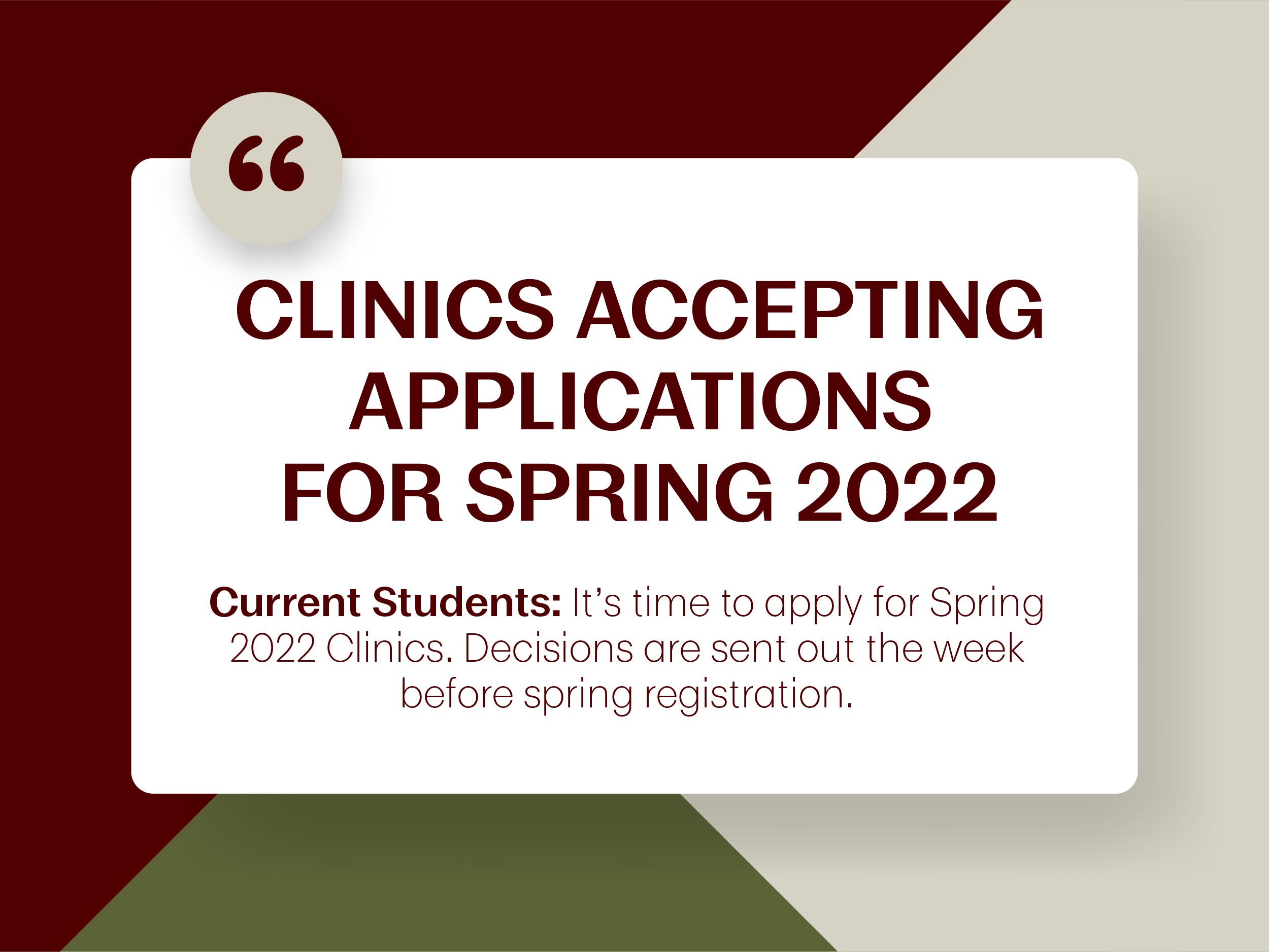 Clinic Spring 2022 recruiting announcement